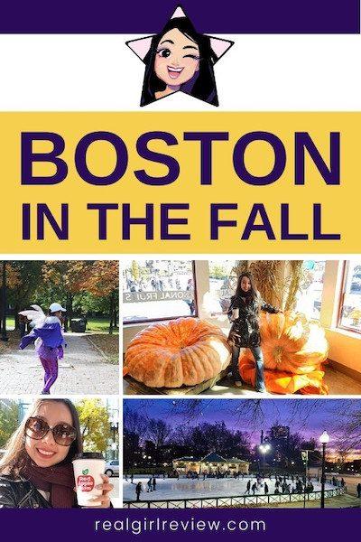 pinterest marketing image   boston in the fall